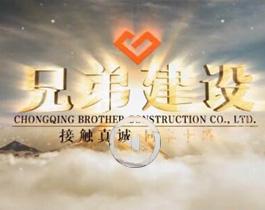yabo亚博宣传片(2019新版)